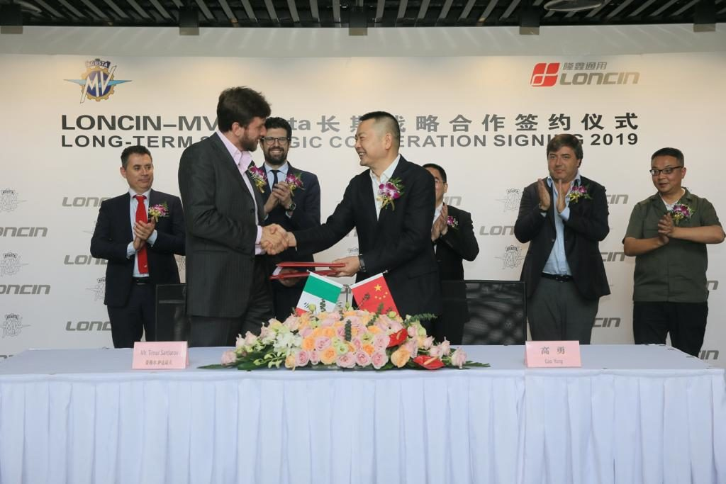MV Agusta signs deal with Loncin in China